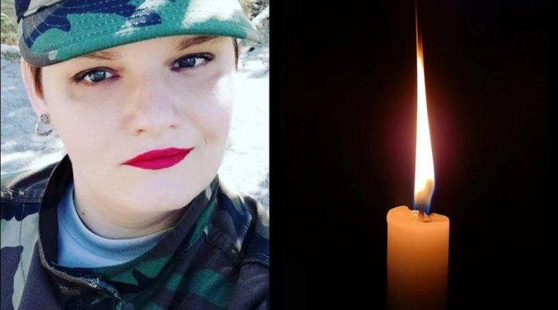 Foto Траур в Национальной армии: от коронавируса скончалась 32-летняя психолог Ольга Прокопенко 1 24.07.2021