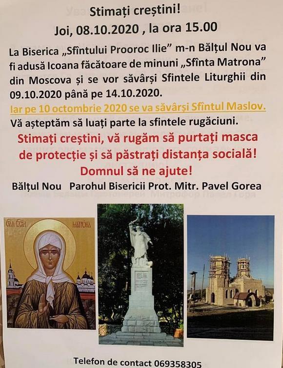 """Foto Церковь """"Пророка Илия"""" приглашает верующих на поклон к московской иконе """"Святой Матроны"""" 2 24.07.2021"""