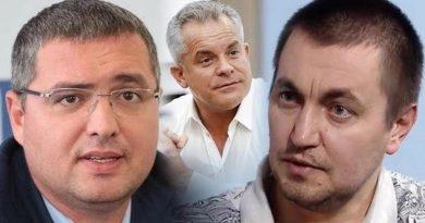 МВД России: Усатый, Плахотнюк и Платон причастны к наркотрафику 2 14.04.2021