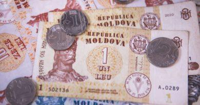 Молдавский лей упал по отношению к евро и доллару 4 14.04.2021