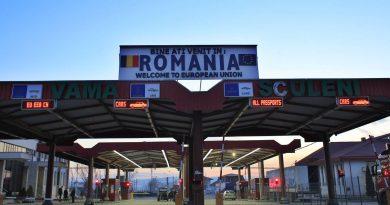 Молдавским гражданам больше не нужно помещаться на карантин по прибытию в Румынию 5 17.04.2021