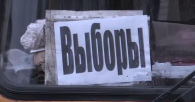 Организованный подвоз к избирательным участкам 1 ноября будет запрещен 3