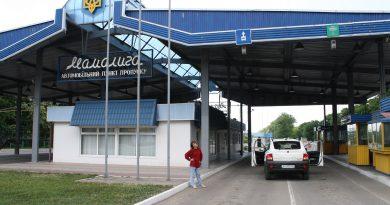 Молдавским гражданам больше не нужно находиться на самоизоляции по приезду в Украину 2 14.04.2021