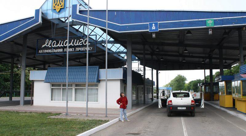 Молдавским гражданам больше не нужно находиться на самоизоляции по приезду в Украину 1