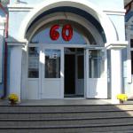 Muzeul de Istorie și Etnografie din orașul Bălți are un nou sediu
