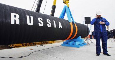 """Foto Польша оштрафовала российский """"Газпром"""" на $7,6 млрд 4 05.08.2021"""