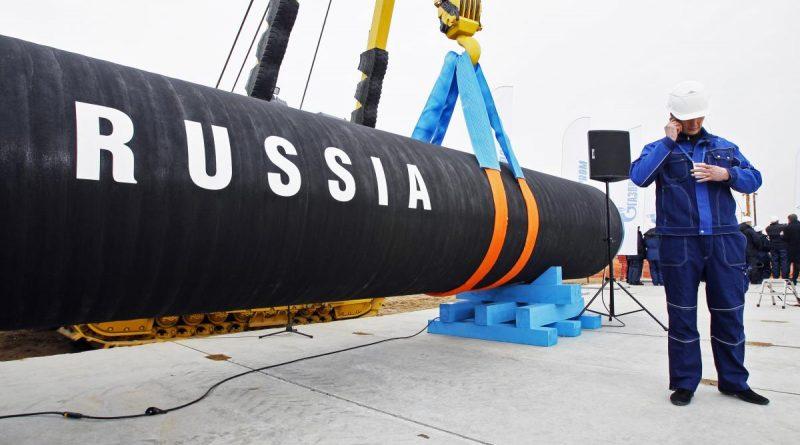 """Foto Польша оштрафовала российский """"Газпром"""" на $7,6 млрд 1 24.07.2021"""