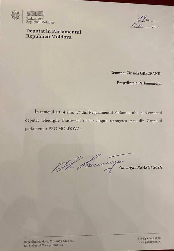 Foto /DOC/ Un alt deputat pleacă de la Pro Moldova și aderă la Pentru Moldova 1 14.06.2021