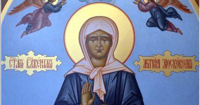 Icoana și Moaștele Fericitei Matrona de Moscova vor fi aduse la Soroca