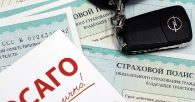 С 1 декабря подорожают полисы страхования автогражданской ответственности (ОСАГО)