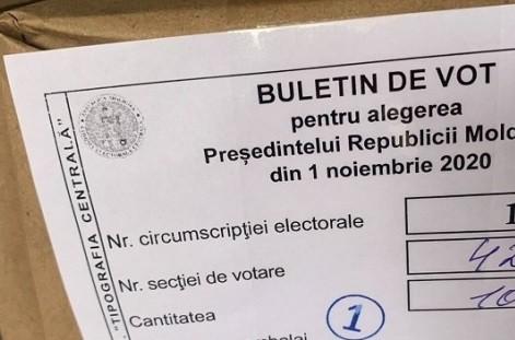 La o secție de votare din raionul Soroca au dispărut 200 buletine de vot. MAI a inițiat o anchetă