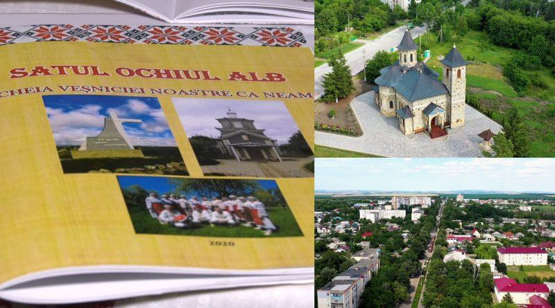 Toate satele din raionul Drochia vor avea propria carte cu povești și tradițiile localității