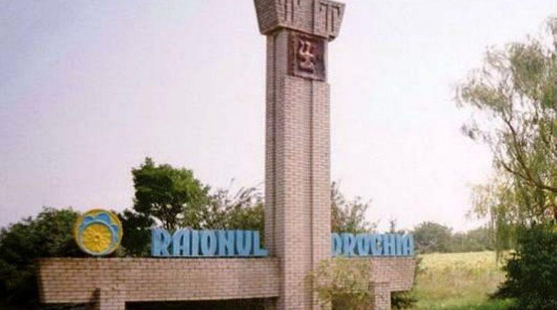Istoria lui Mihail Militaru originar din raionul Drochia – ofițerul care s-a dedicat 25 de ani armatei