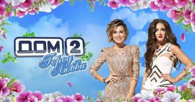 """Reality show-ul """"Dom-2"""" de la TNT nu va mai fi difuzat"""