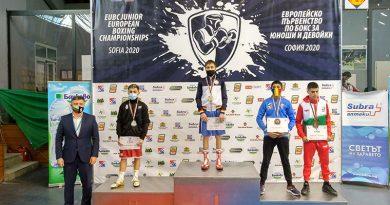 Молдова завоевала золотую и четыре бронзовые медали на Чемпионате Европы по боксу среди юношей и девушек в Софии 2 14.04.2021