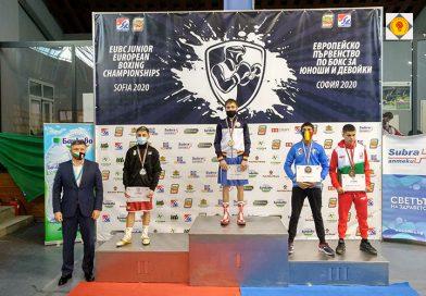 Молдова завоевала золотую и четыре бронзовые медали на Чемпионате Европы по боксу среди юношей и девушек в Софии
