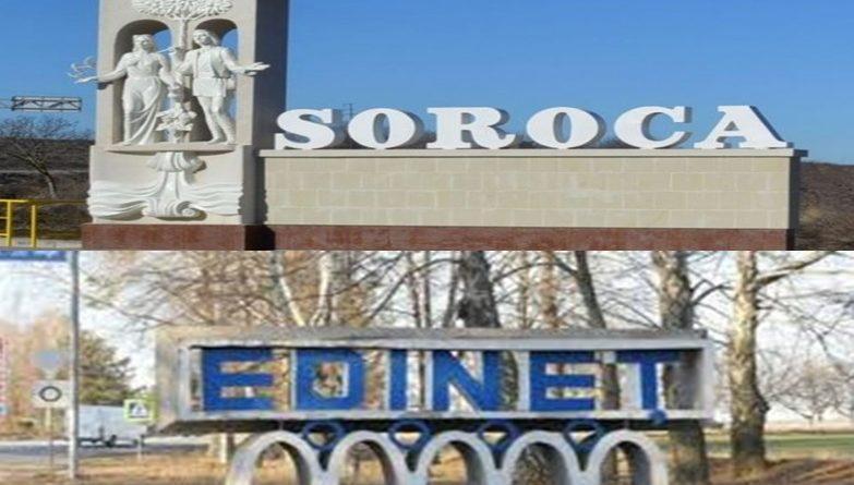 Municipiile Edineț și Soroca vor fi transformate în centre regionale de dezvoltate