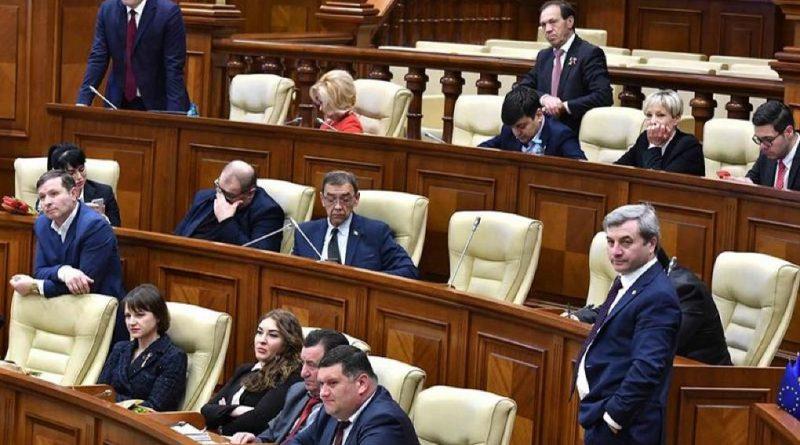 Шесть депутатов-социалистов продолжают оставаться румынскими гражданами 1 14.04.2021