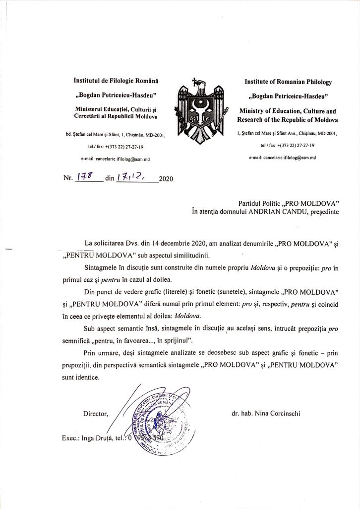 """/DOC/ Pro Moldova solicită platformei """"Pentru Moldova"""" să nu mai folosească această denumire 1 12.04.2021"""
