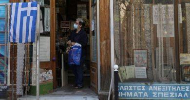 Греция продлила и ужесточила карантин из-за коронавируса 3 13.04.2021