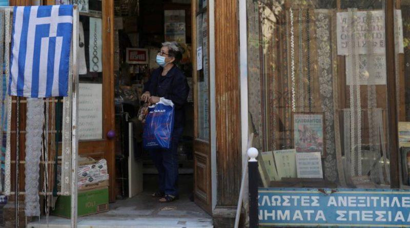 Foto Греция продлила и ужесточила карантин из-за коронавируса 1 29.07.2021
