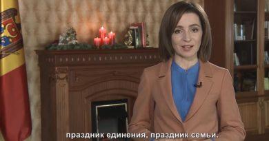 Президент Молдовы Майя Санду поздравила граждан республики с Рождеством 2 12.05.2021