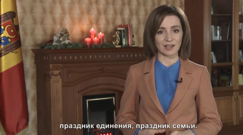 Foto Президент Молдовы Майя Санду поздравила граждан республики с Рождеством 1 29.07.2021