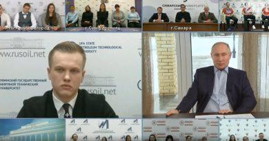 Путин ответил на вопрос студента о «дворце» в Геленджике 2 11.05.2021