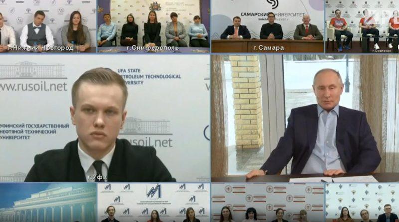 Путин ответил на вопрос студента о «дворце» в Геленджике 1