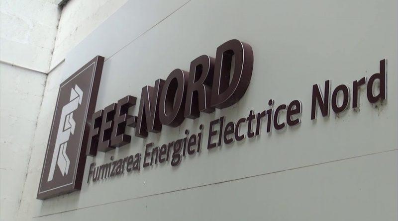 НАРЭ понизило тариф на электроэнергию в Бэлць 32 17.04.2021