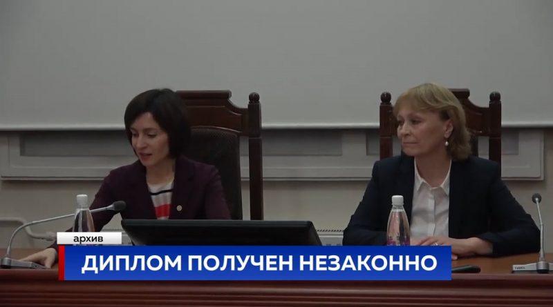 Советник Майи Санду по вопросам здравоохранения Алла Немеренко получила диплом мастерата незаконно