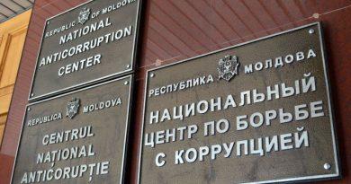Foto Двое мужчин были задержаны CNA после того, как они требовали от предпринимателя 10 000 леев в месяц за защиту от госпроверок 4 01.08.2021