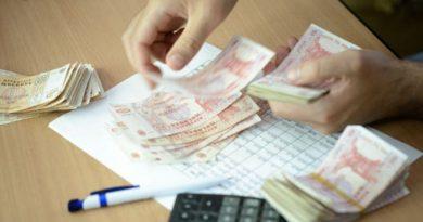 De la 1 ianuarie, cererea pentru reexaminarea pensiei poate fi depusă online
