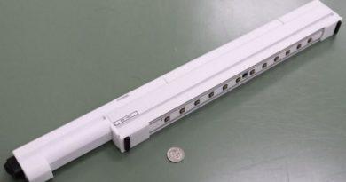 В Японии разработали портативный прибор, способный за полминуты уничтожить COVID-19