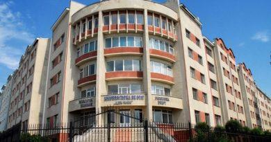 """Universitatea de Stat """"Alecu Russo"""" din Bălți se clasează pe locul patru în topul celor mai bune universități din țară"""