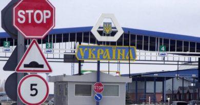 """Ucraina a exclus Republica Moldova din """"Zona roșie"""". Moldovenii nu vor mai fi nevoiți să prezinte testul negativ la coronavirus"""