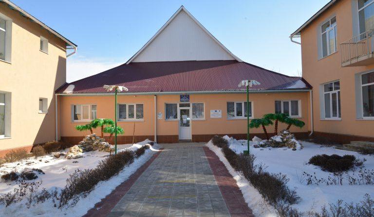 Grădinița din satul Rădoaia, raionul Sângerei, reabilitată termic cu suportul Agenției pentru Eficiență Energetică