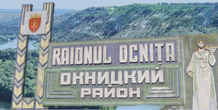 /DOC/ Cinci localități din raionul Ocnița intră sub Cod Roșu COVID-19