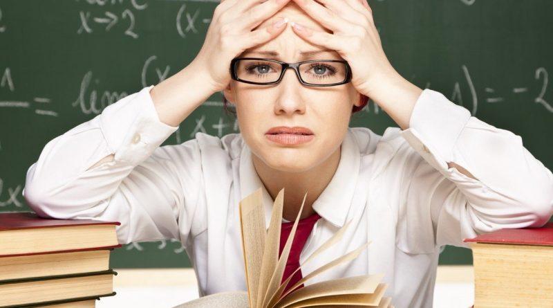 Сверхурочная работа учителей будет по-прежнему оплачиваться 1 14.04.2021