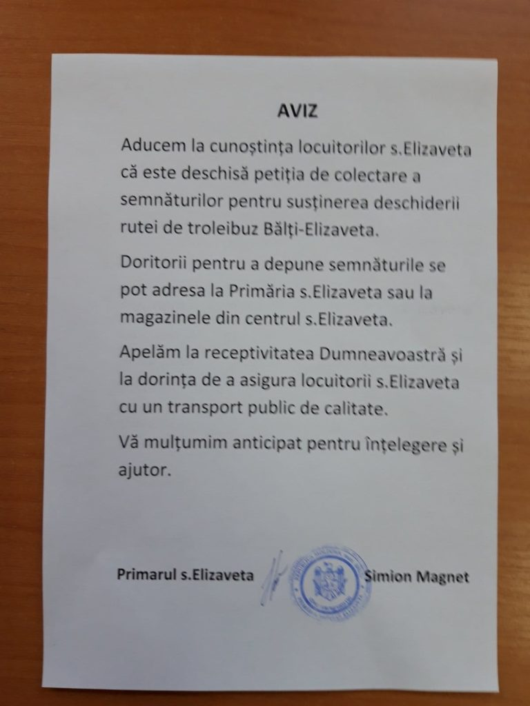 Примария села Елизавета, входящего в состав мун. Бэлць, выразила недовольство отменой троллейбусного маршрута 2 12.05.2021