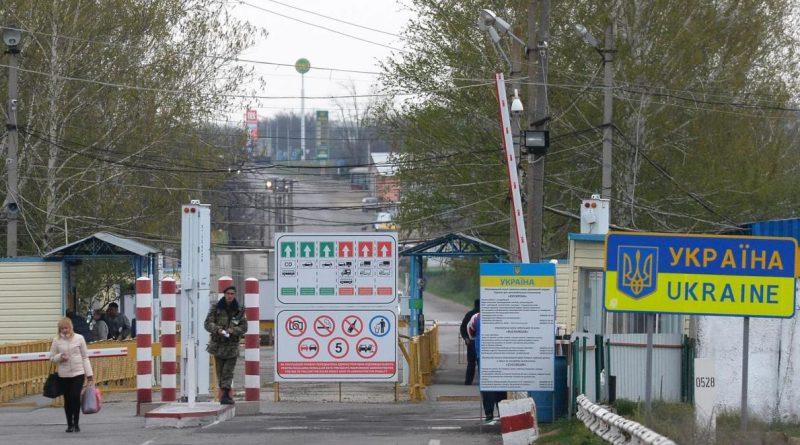 """Foto Украина включила Молдову в список стран """"красной зоны"""" 1 16.06.2021"""