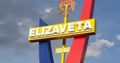 Foto Примария села Елизавета, входящего в состав мун. Бэлць, выразила недовольство отменой троллейбусного маршрута 3 24.07.2021