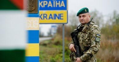 """Республика Молдова продолжает находиться в Украине в списке стран """"красной зоны"""" по распространению COVID-19 4 11.05.2021"""