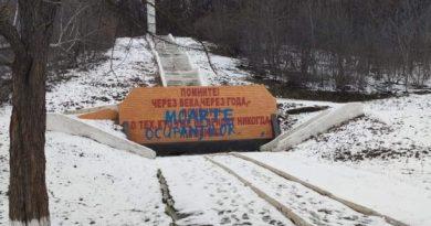 """""""Смерть оккупантам"""" - вандалы осквернили мемориал в одном из молдавских сел"""