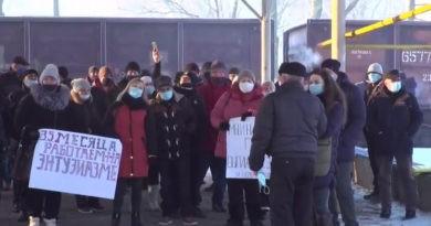 Foto Более 100 сотрудников Окницкого железнодорожного узла вышли на протест 2 20.09.2021