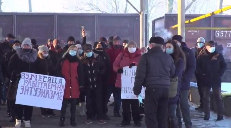 Более 100 сотрудников Окницкого железнодорожного узла вышли на протест 49 17.04.2021