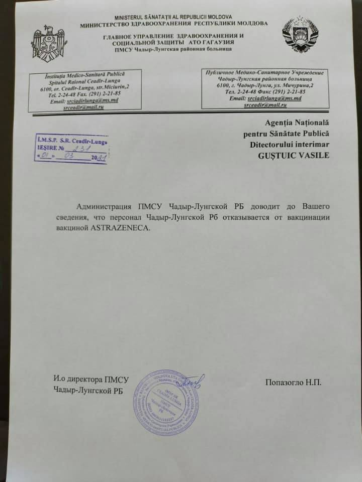 Foto Врачи гагаузских больниц отказались от вакцинации препаратом AstraZeneca 3 05.08.2021