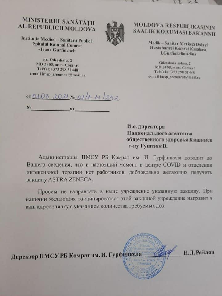 Foto Врачи гагаузских больниц отказались от вакцинации препаратом AstraZeneca 2 05.08.2021
