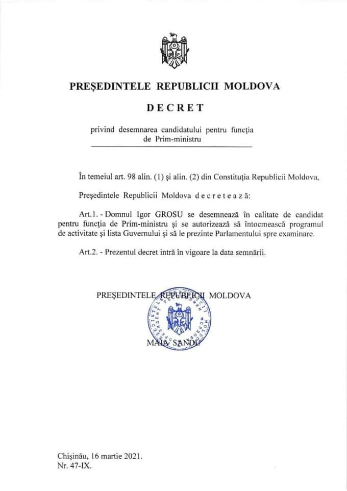 Майя Санду назначила кандидатом в премьеры врио председателя ПДС Игоря Гросу 2 14.04.2021
