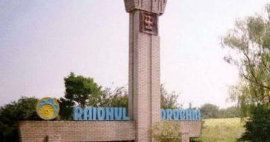 /DOC/ Șase localități din raionul Drochia intră sub Cod Roșu de COVID-19
